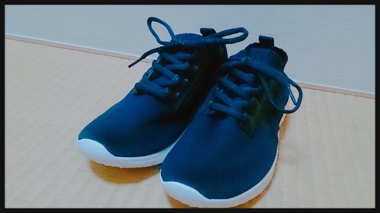 しまむら運動靴