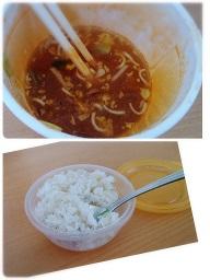 スープとごはん