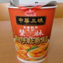 カップ麺 酸辣湯麵