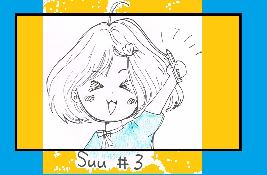 スーのらくがき帳3