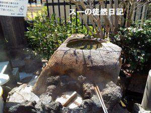 ©2019 スーの徒然日記 小沢の湯