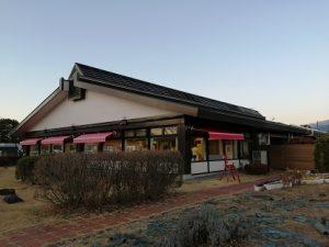 ©2020 スーの徒然日記 レストラン富士山テラス