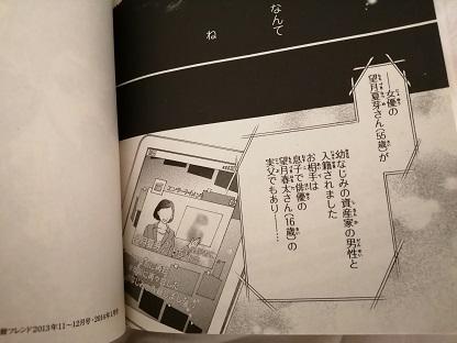 https://manga.line.me/store/